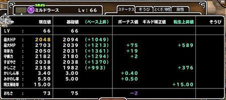 キャプチャ 4 20 mp30_r