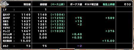 キャプチャ 4 20 mp33_r