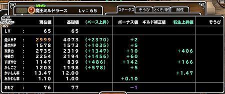 キャプチャ 4 20 mp37_r