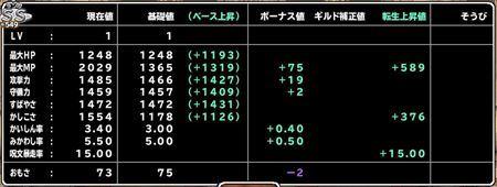 キャプチャ 4 22 mp5_r