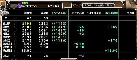 キャプチャ 4 22 mp26_r