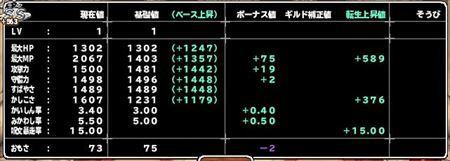 キャプチャ 4 23 mp5_r