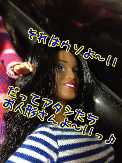 HAUb12apjb72hdI1490023707_1490023856.jpg