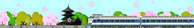 583系581系電車イラスト