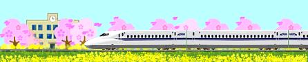 N700系新幹線と菜の花