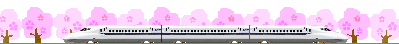 N700系新幹線と桜