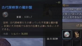 14016.jpg