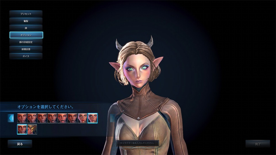 基本プレイ無料のファンタジーMMORPG『TERA(テラ)』 新クラス「ムーングレイバー」のスキルやフェイスパターンなどの情報を公開したよ~!! 新作オンラインゲーム情報EX
