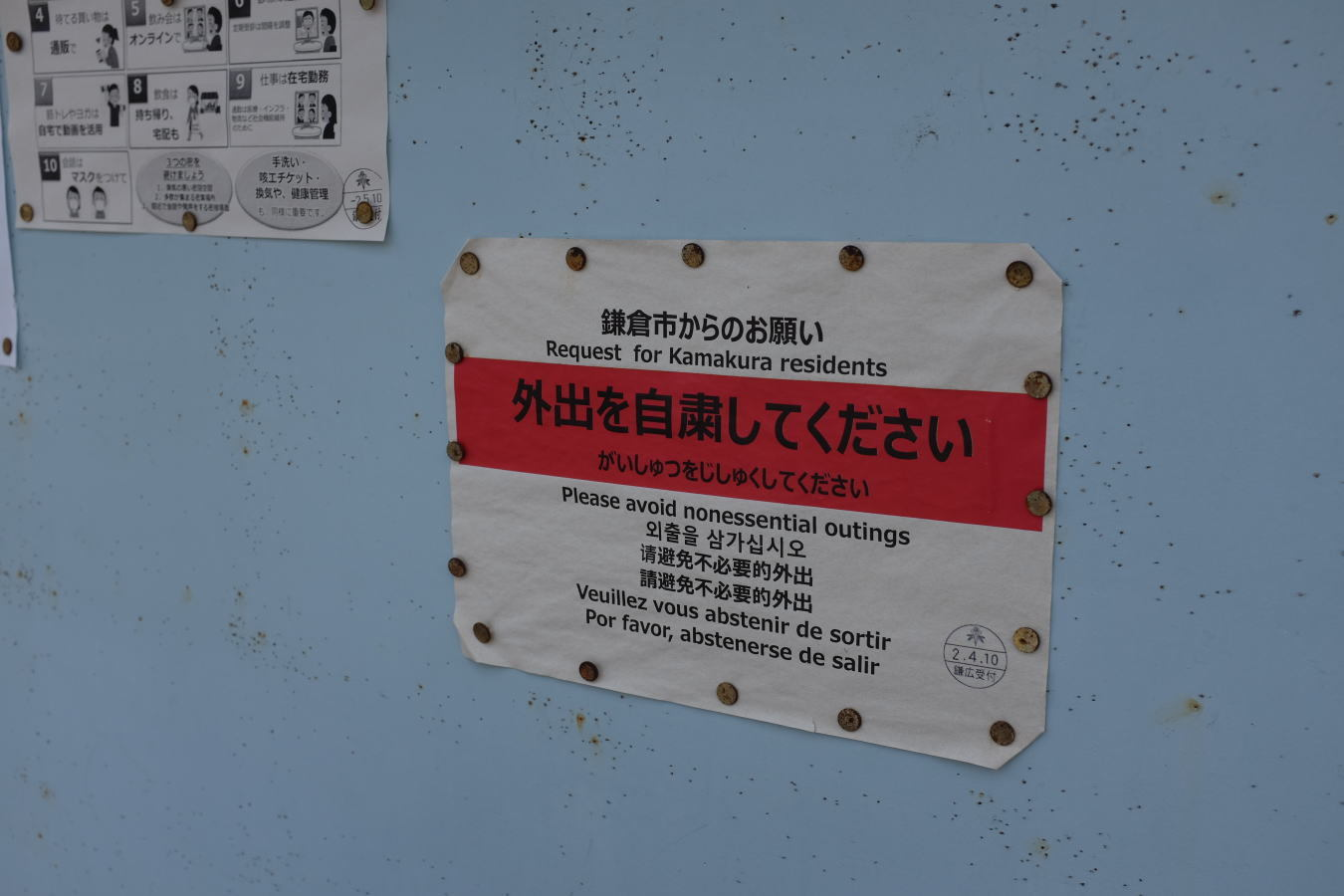 DSCF7583-fc2.jpg