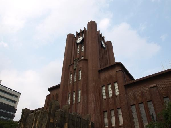 20170217 大学