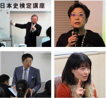 20170408 日本史検定講座