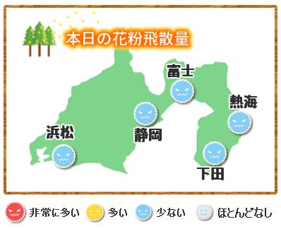 2月11日 花粉map