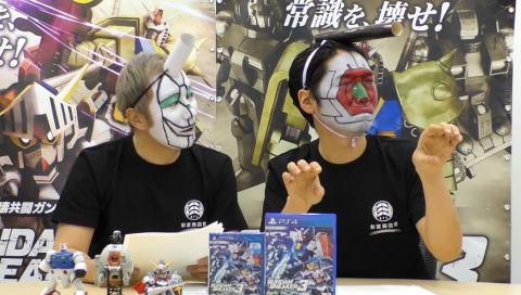 「ガンダムブレイカー3」DLC完結記念 共闘プレイ動画 其の一