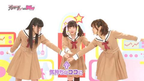 月刊ブシロードTV with BanG Dream! (3月9日放送)