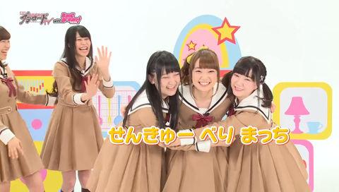 月刊ブシロードTV with BanG Dream! (3月16日放送)