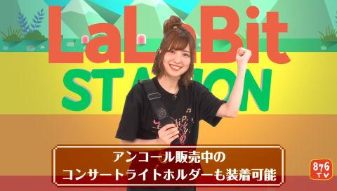 アイドルマスター シンデレラガールズ5thライブツアー事前物販情報!その2 【ララビットステーション】