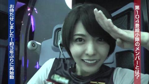 絆体感TV 機動戦士ガンダム 第07板倉小隊 2017春・特番<主音声>