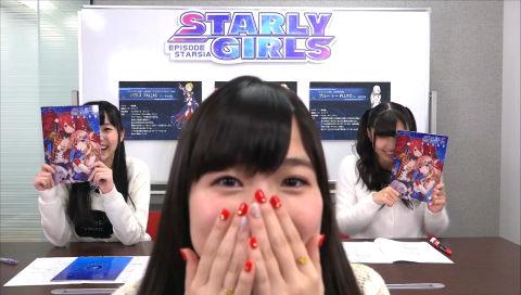 【スターリーガールズ公式】アステリズム放送室 #08