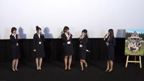 TVアニメ『サクラクエスト』舞台挨拶生中継
