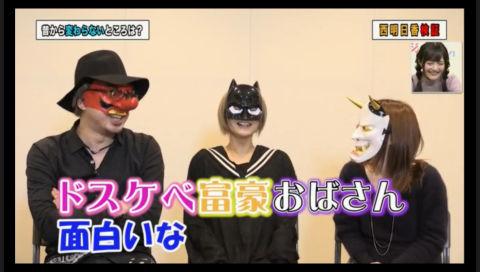 【MC:代永翼・西明日香】「ニジ★ステーション!!」Vol.4【ゲスト:吉野裕行】