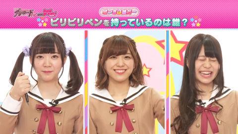月刊ブシロードTV with BanG Dream! (4月6日放送)