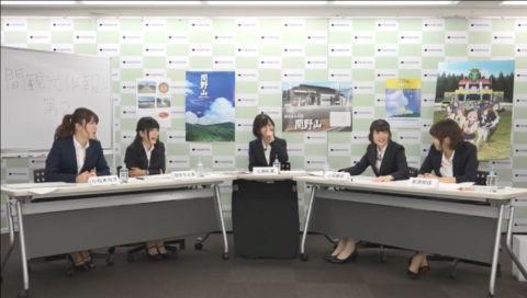 テレビアニメ『サクラクエスト』間野山観光協会作戦報告会議 第2回