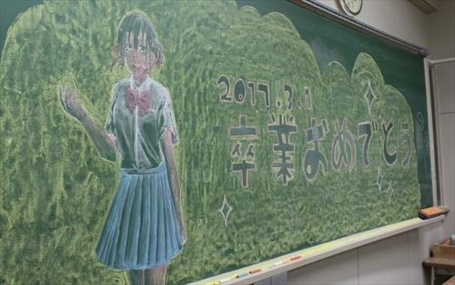 アート 卒業 黒板