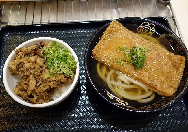 hanamaru_asa5.jpg