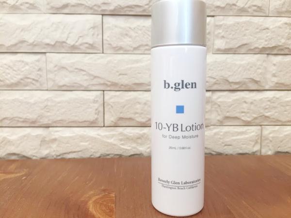 ビーグレン(bglen)10YBローション化粧水トライアル最安値