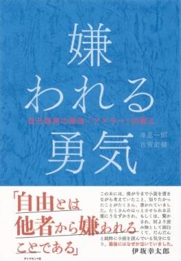 book20170227-1.jpg