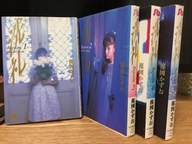 book20170413-1.jpg