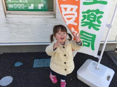 piyoko20170215-3.jpg