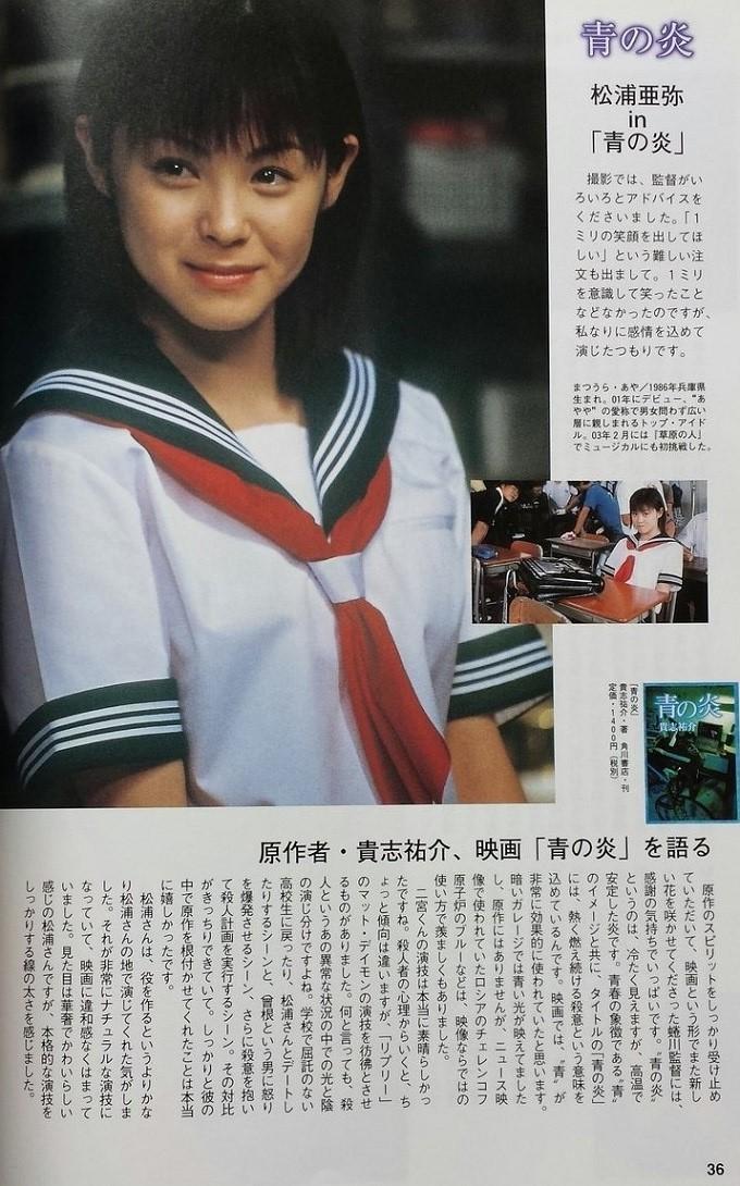 2003キネマ旬報4月上旬号f