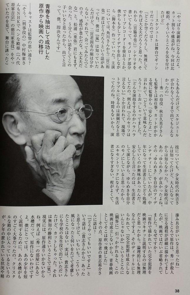 2003キネマ旬報4月上旬号h