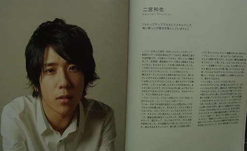 2008写真集h