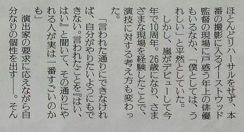 20077見知らぬ乗客読売夕刊c