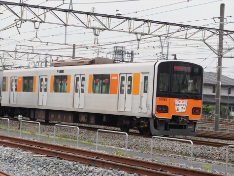 東武鉄道 50000系 電車【南栗橋駅付近】