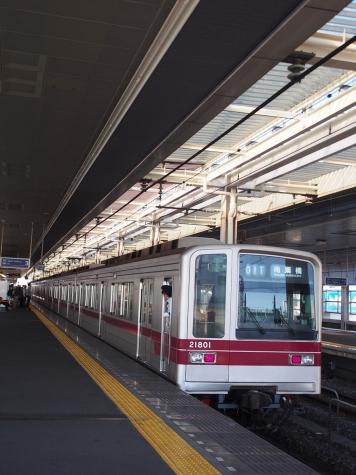 東武鉄道 20000系 電車【新越谷駅】