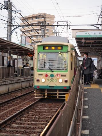 都電荒川線 7000形 電車【町屋駅前停留所】