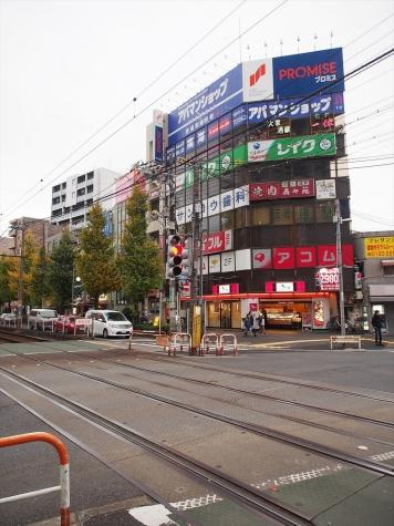 東京都荒川区町屋