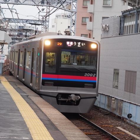 京成電鉄 3000形 電車【京成町屋駅】