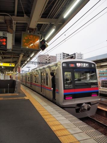 京成電鉄 3000形 電車【千住大橋駅】