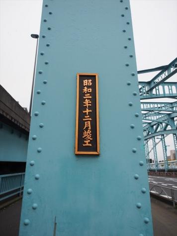 千住大橋【隅田川】