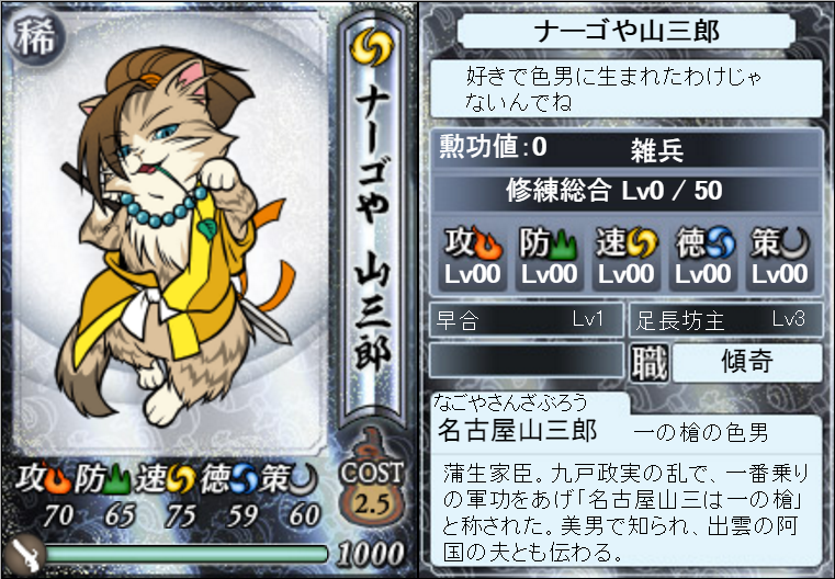 card_2038_01.png