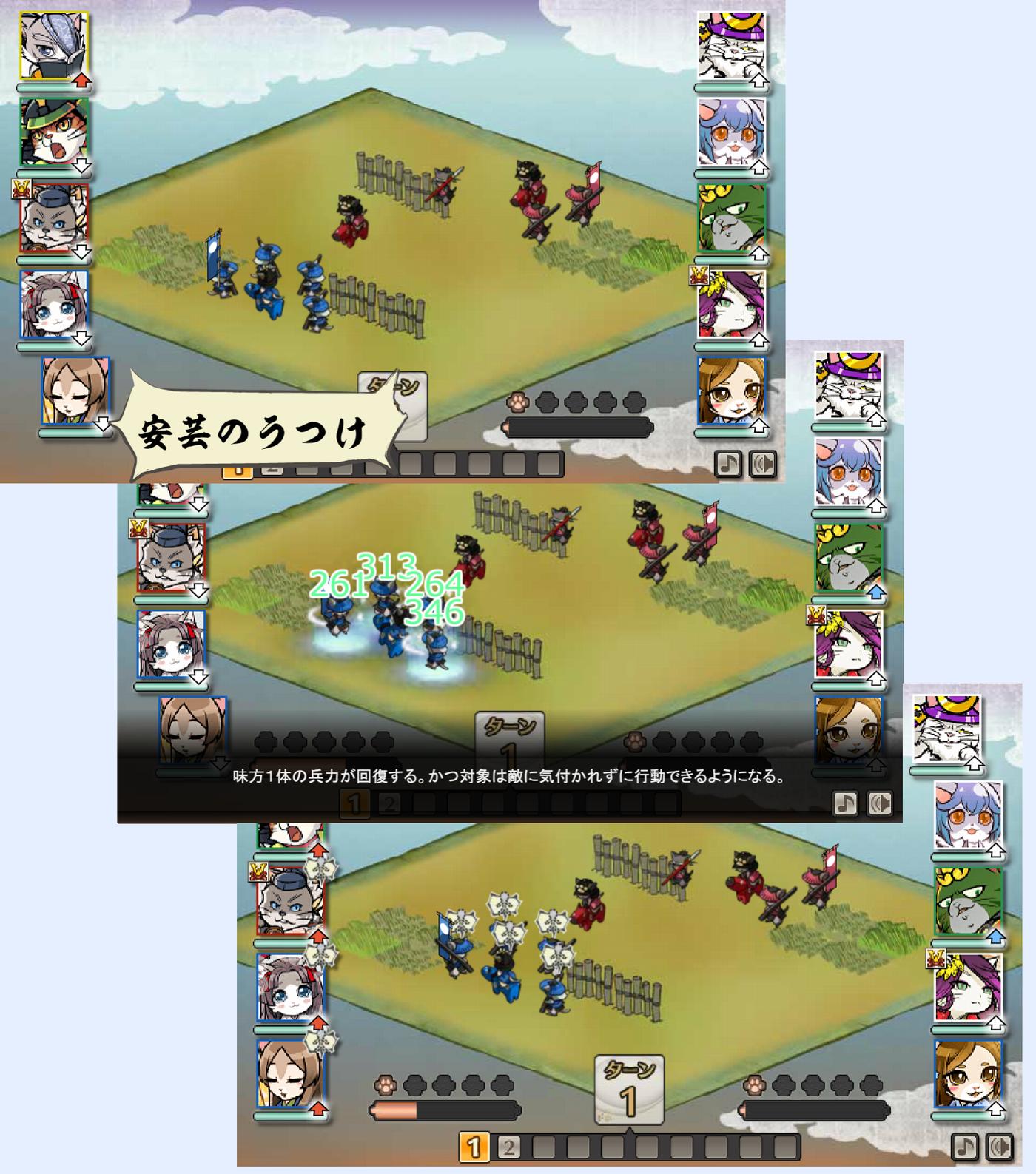 game_akino_utuke02.png