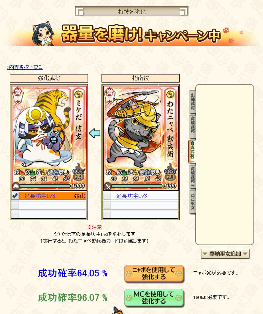 game_denjyu_LvlSei_07.png