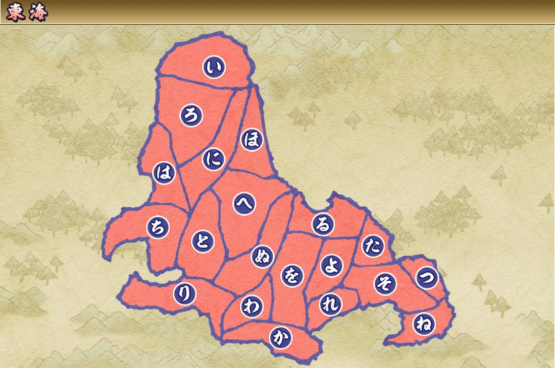 game_kunitorisen_map_01.png