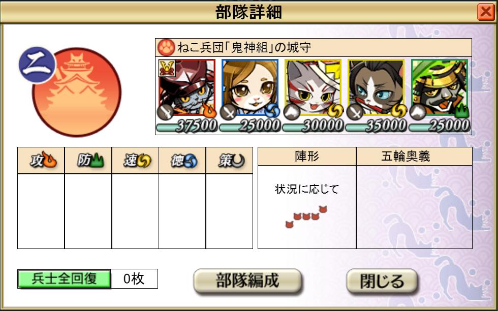 game_kunitorisen_shiro02new.png