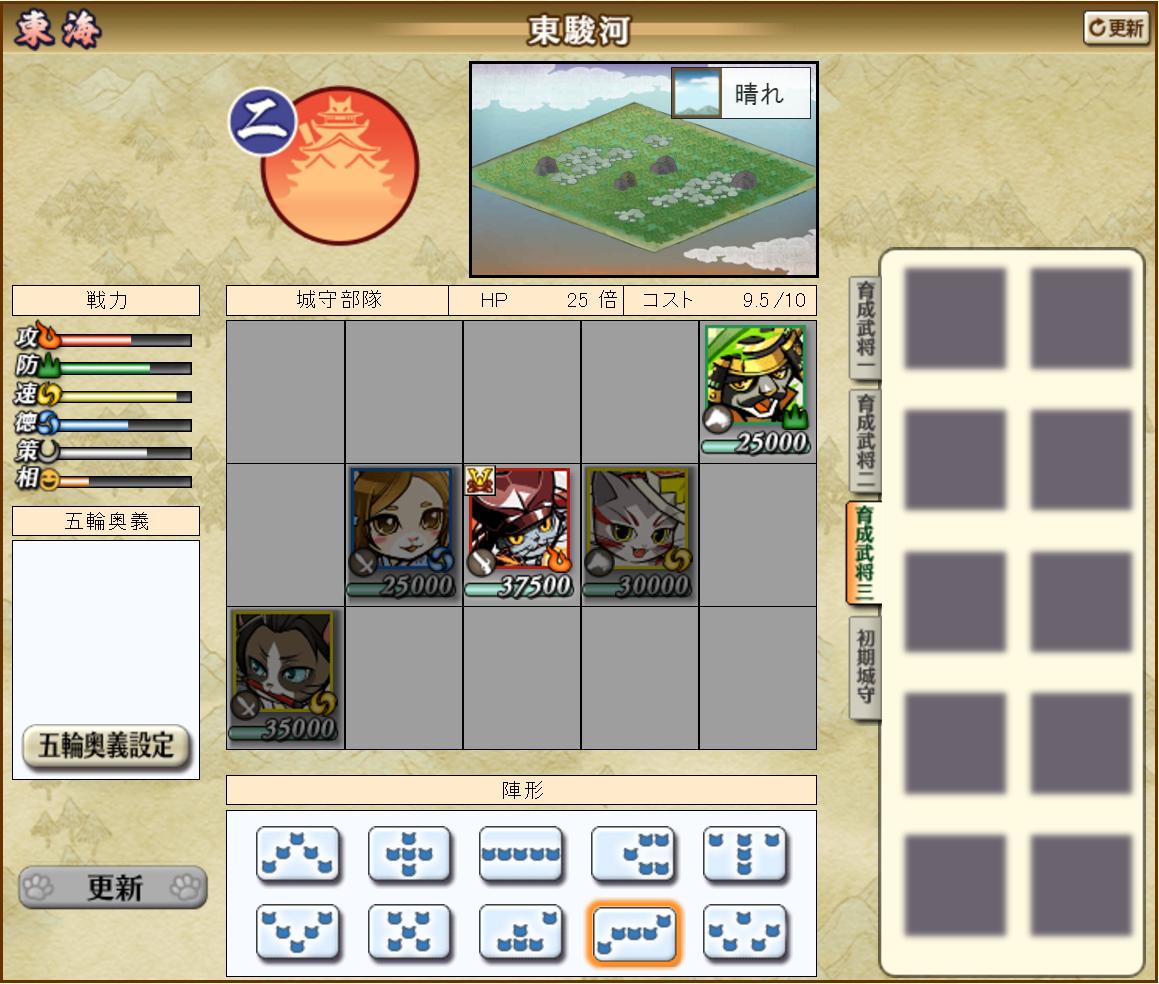 game_kunitorisen_shiro03.png