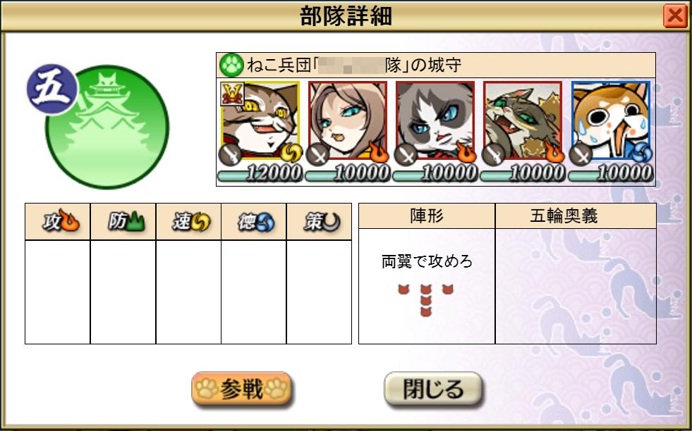 game_kunitorisen_shiro04.png